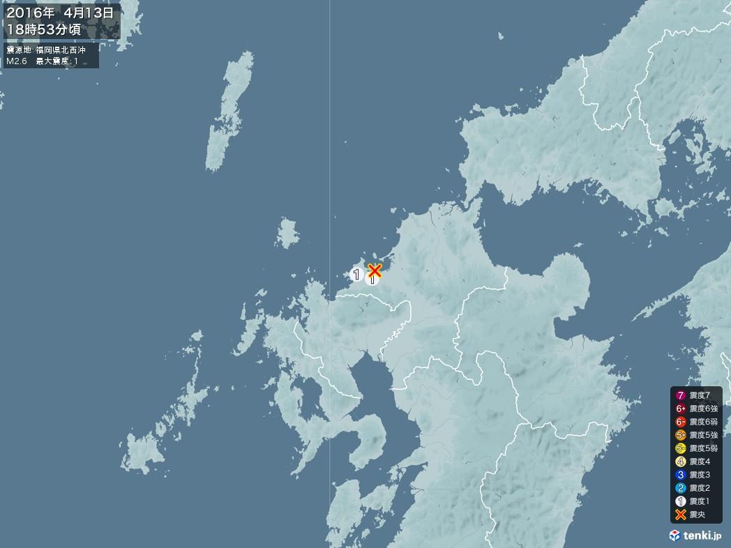 地震情報 2016年04月13日 18時53分頃発生 最大震度:1 震源地:福岡県北西沖(拡大画像)
