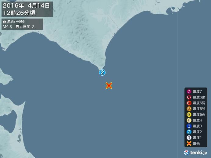 地震情報(2016年04月14日12時26分発生)