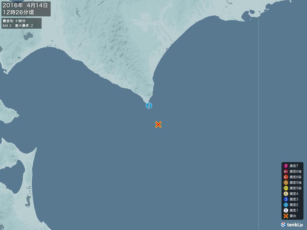 地震情報 2016年04月14日 12時26分頃発生 最大震度:2 震源地:十勝沖(拡大画像)