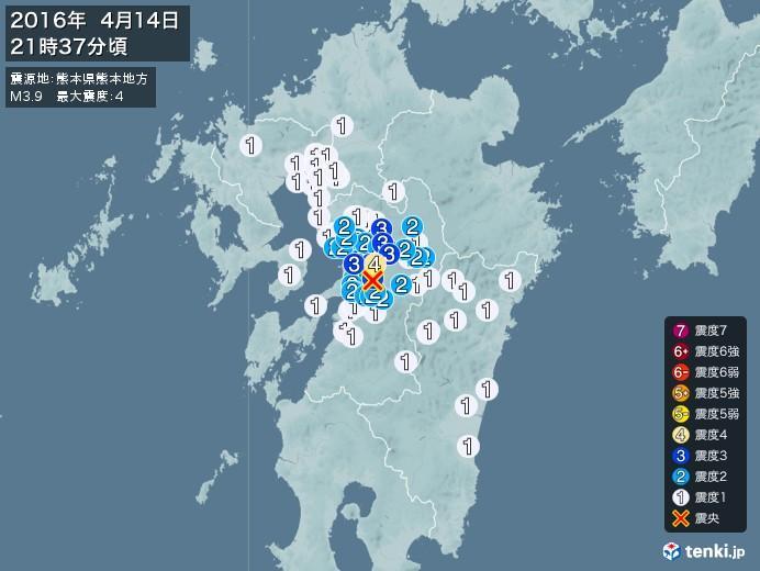 地震情報(2016年04月14日21時37分発生)