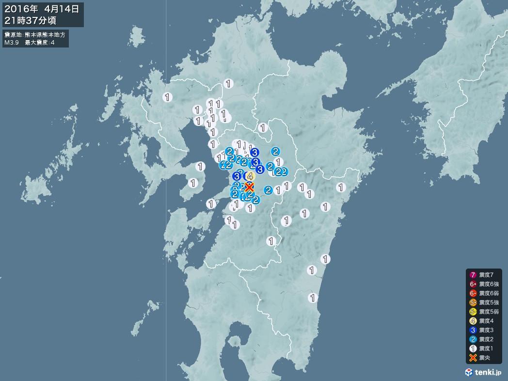 地震情報 2016年04月14日 21時37分頃発生 最大震度:4 震源地:熊本県熊本地方(拡大画像)