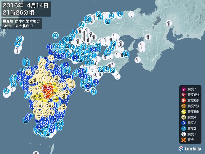 地震情報(2016年04月14日21時26分発生)