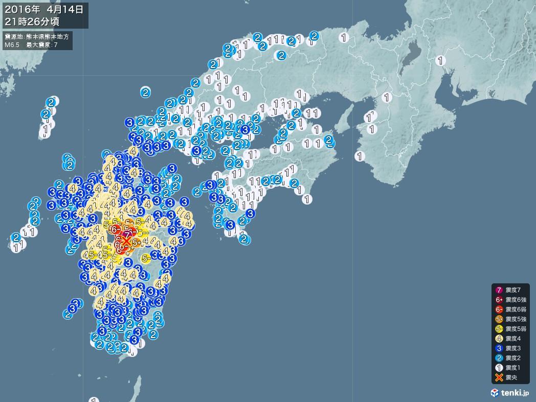 地震情報 2016年04月14日 21時26分頃発生 最大震度:7 震源地:熊本県熊本地方(拡大画像)