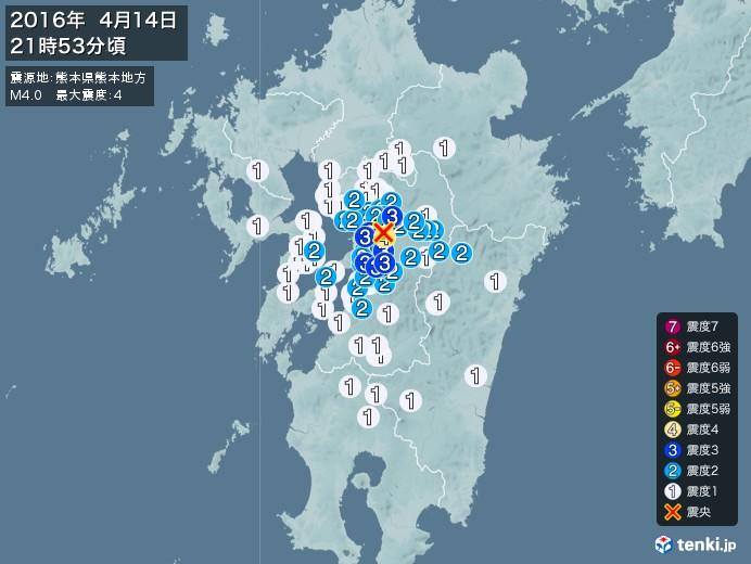 地震情報(2016年04月14日21時53分発生)
