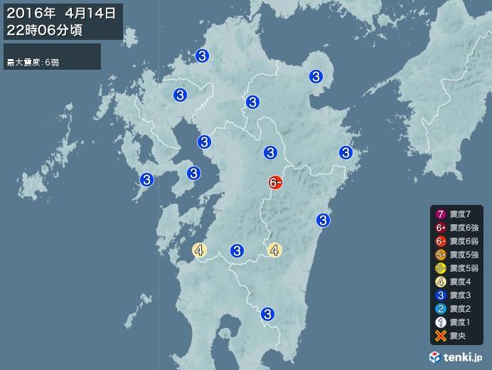 地震情報(2016年04月14日22時06分発生)