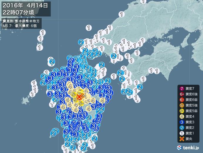 熊本 地震 震度 2016 年(平成 28 年) 熊本地震