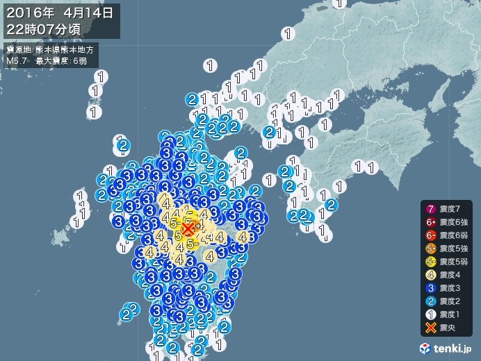 地震情報(2016年04月14日22時07分発生)