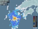 2016年04月14日22時07分頃発生した地震