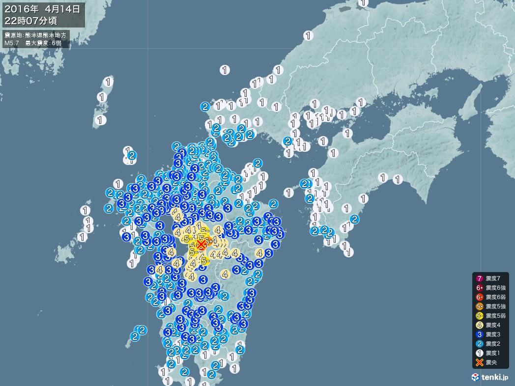 地震情報 2016年04月14日 22時07分頃発生 最大震度:6弱 震源地:熊本県熊本地方(拡大画像)