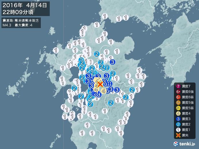 地震情報(2016年04月14日22時09分発生)