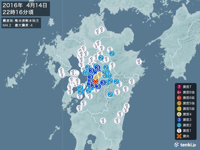 地震情報(2016年04月14日22時16分発生)