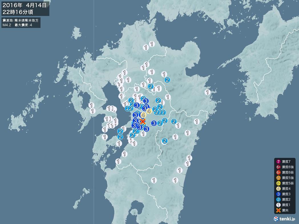 地震情報 2016年04月14日 22時16分頃発生 最大震度:4 震源地:熊本県熊本地方(拡大画像)