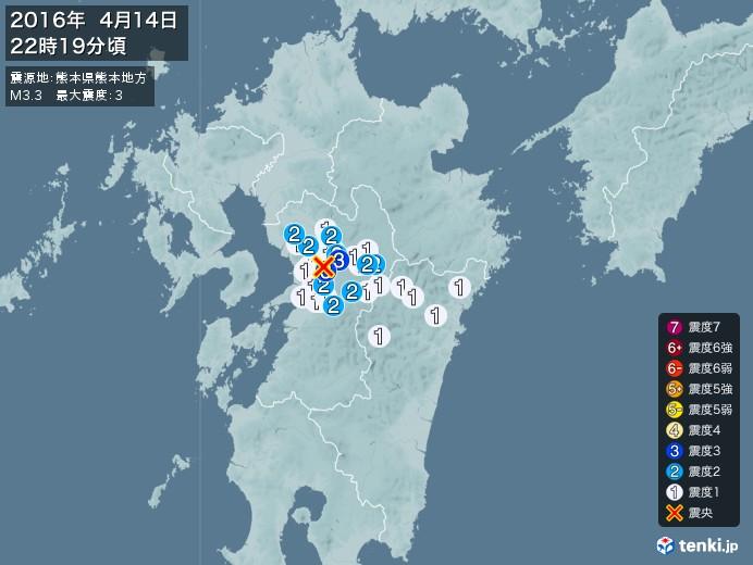 地震情報(2016年04月14日22時19分発生)