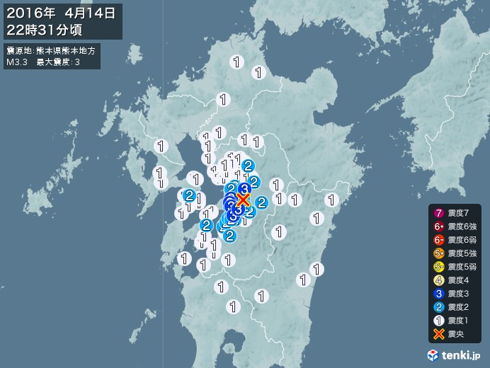 地震情報(2016年04月14日22時31分発生)