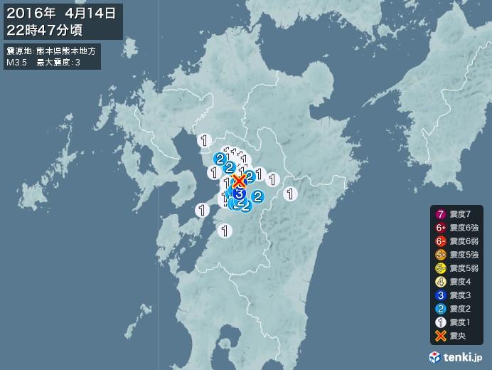 地震情報(2016年04月14日22時47分発生)
