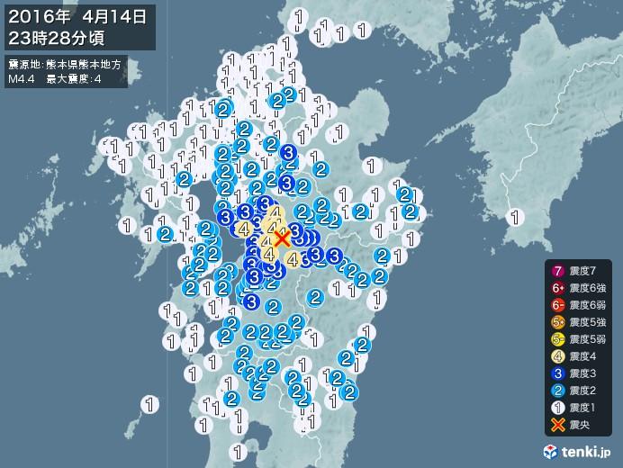 地震情報(2016年04月14日23時28分発生)