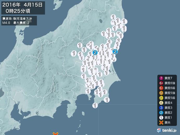 地震情報(2016年04月15日00時25分発生)