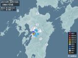 2016年04月15日00時47分頃発生した地震