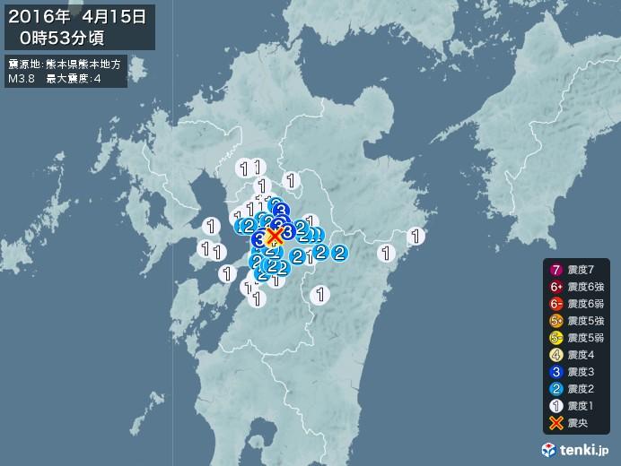 地震情報(2016年04月15日00時53分発生)