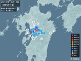 2016年04月15日00時53分頃発生した地震