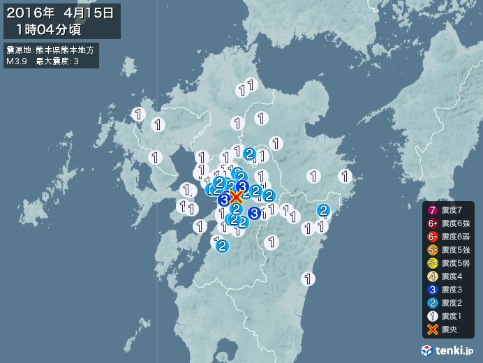 地震情報(2016年04月15日01時04分発生)