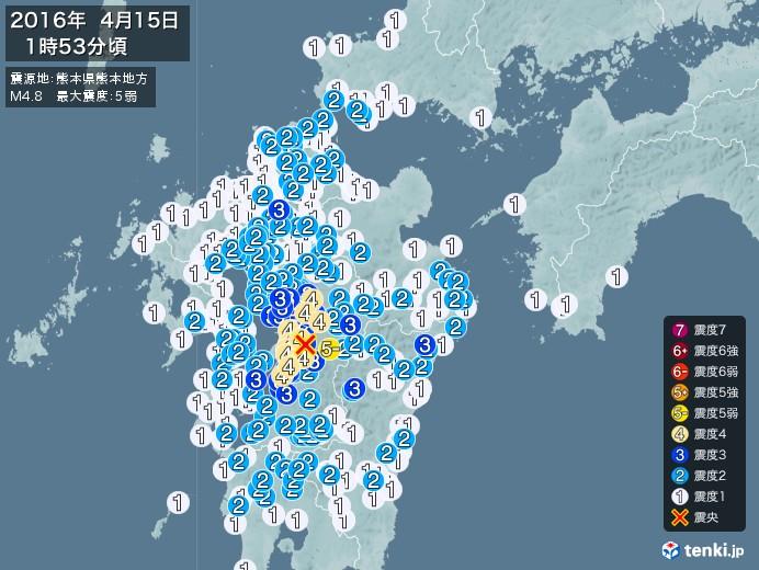 地震情報(2016年04月15日01時53分発生)