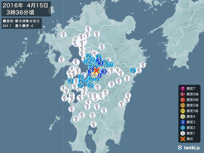 地震情報(2016年04月15日03時36分発生)