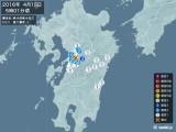 2016年04月15日05時01分頃発生した地震