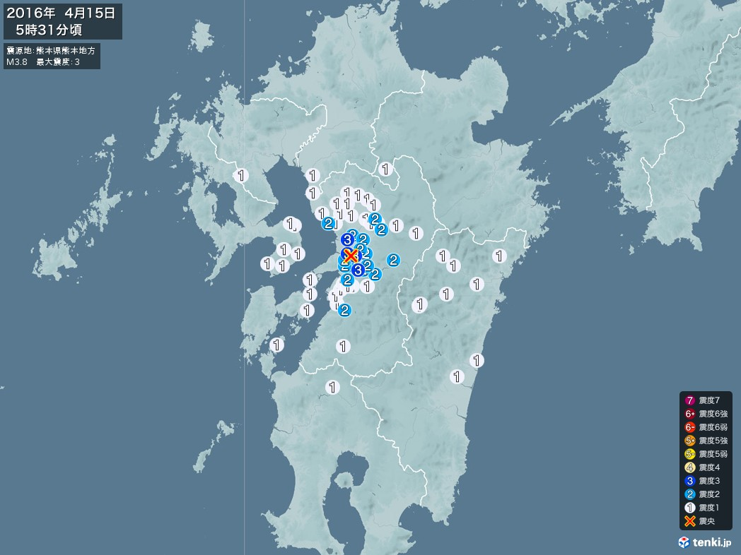 地震情報 2016年04月15日 05時31分頃発生 最大震度:3 震源地:熊本県熊本地方(拡大画像)