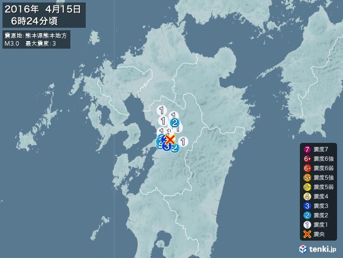 地震情報(2016年04月15日06時24分発生)