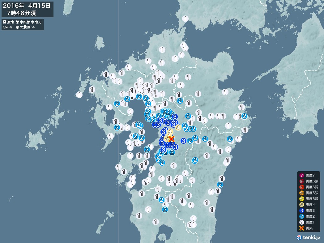 地震情報 2016年04月15日 07時46分頃発生 最大震度:4 震源地:熊本県熊本地方(拡大画像)