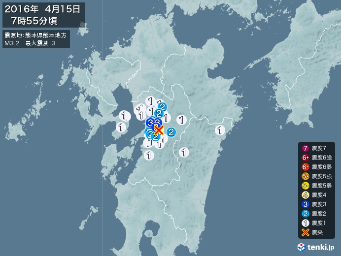 地震情報(2016年04月15日07時55分発生)