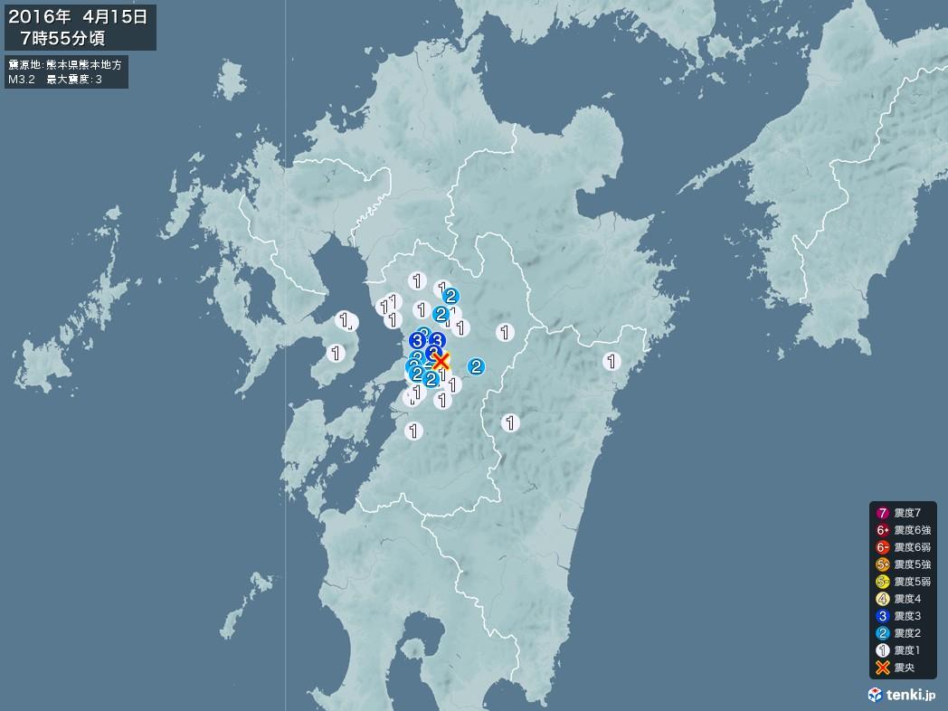 地震情報 2016年04月15日 07時55分頃発生 最大震度:3 震源地:熊本県熊本地方(拡大画像)