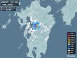 2016年04月15日09時02分頃発生した地震