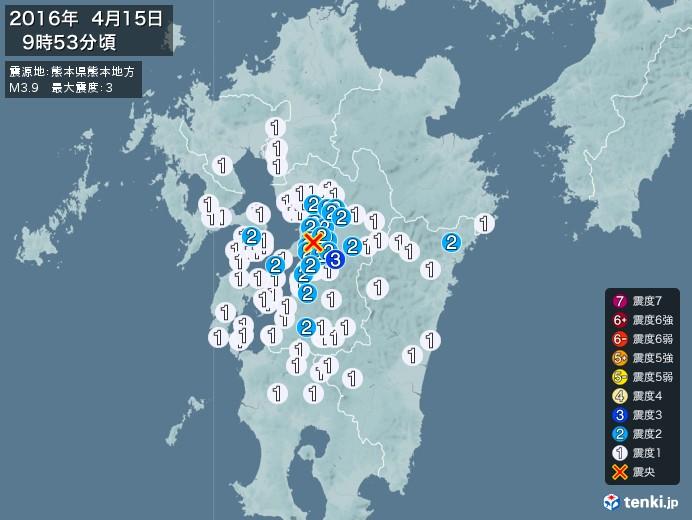 地震情報(2016年04月15日09時53分発生)