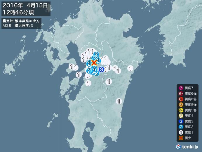 地震情報(2016年04月15日12時46分発生)