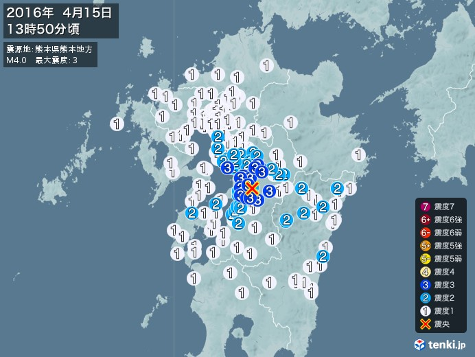 地震情報(2016年04月15日13時50分発生)