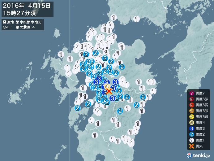 地震情報(2016年04月15日15時27分発生)