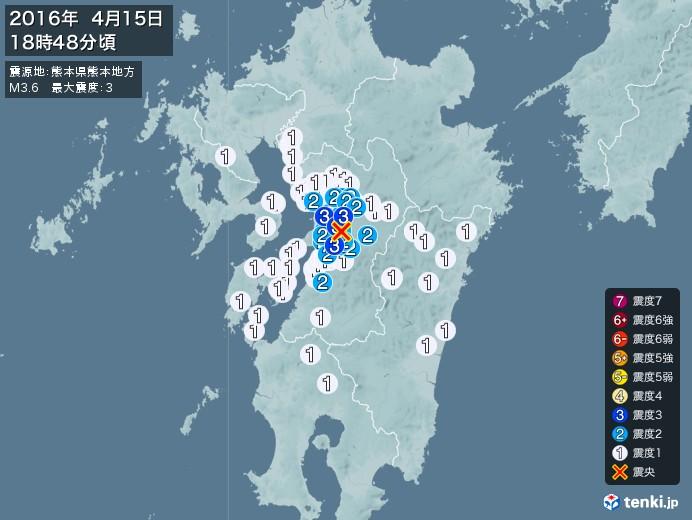 地震情報(2016年04月15日18時48分発生)