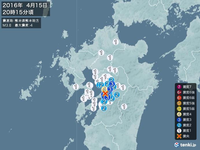 地震情報(2016年04月15日20時15分発生)