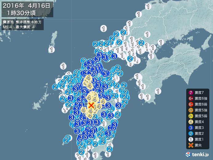 地震情報(2016年04月16日01時30分発生)
