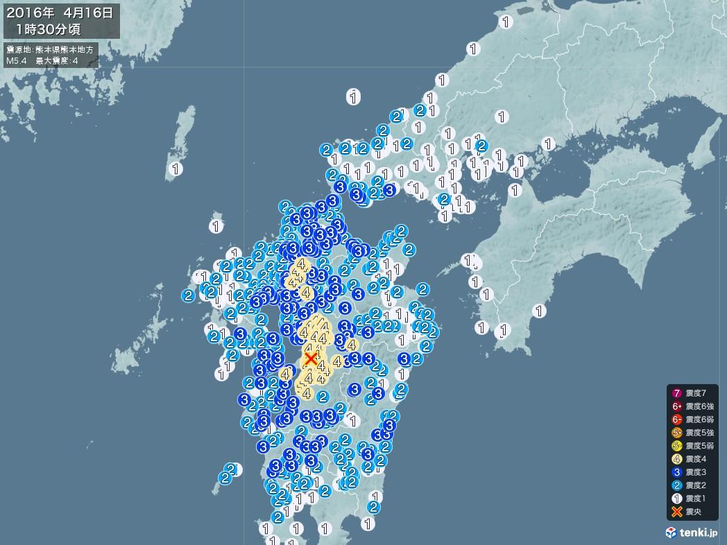 地震情報 2016年04月16日 01時30分頃発生 最大震度:4 震源地:熊本県熊本地方(拡大画像)