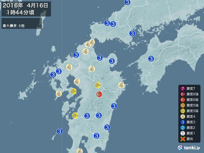 地震情報(2016年04月16日01時44分発生)