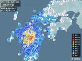 2016年04月16日01時45分頃発生した地震