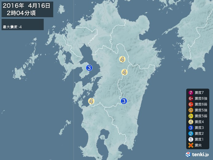 地震情報(2016年04月16日02時04分発生)