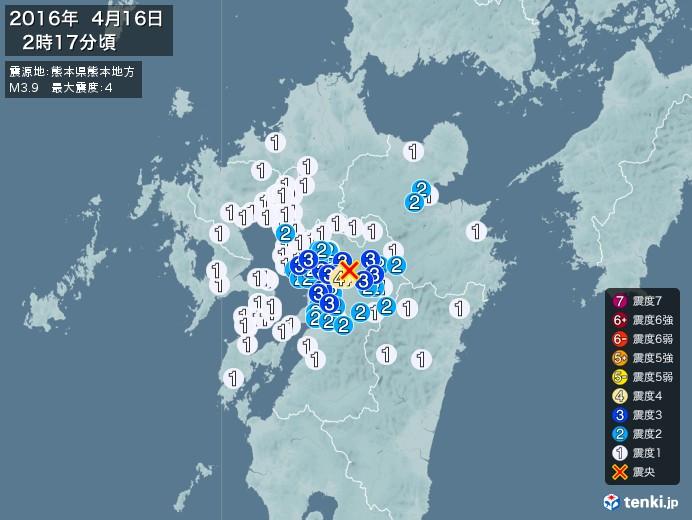 地震情報(2016年04月16日02時17分発生)