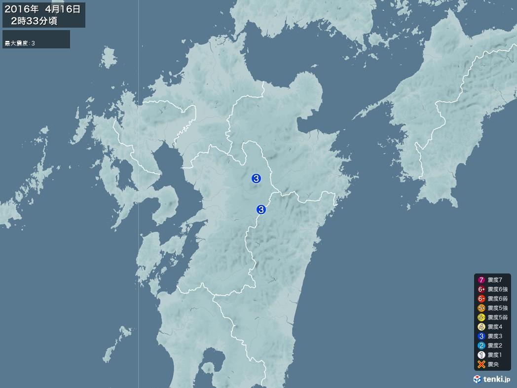 地震情報 2016年04月16日 02時33分頃発生 最大震度:3(拡大画像)