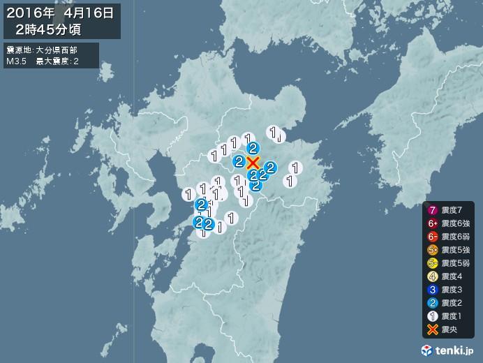 地震情報(2016年04月16日02時45分発生)