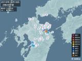 2016年04月16日02時49分頃発生した地震