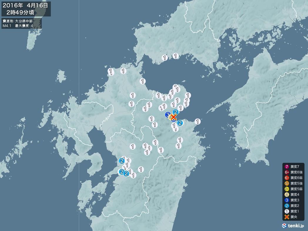 地震情報 2016年04月16日 02時49分頃発生 最大震度:4 震源地:大分県中部(拡大画像)